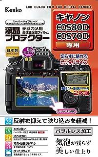 Kenko 液晶保護フィルム 液晶プロテクター Canon EOS 80D/70D用 フラストレーションフリーパッケージ(FFP) KLP-CEOS80DFFP