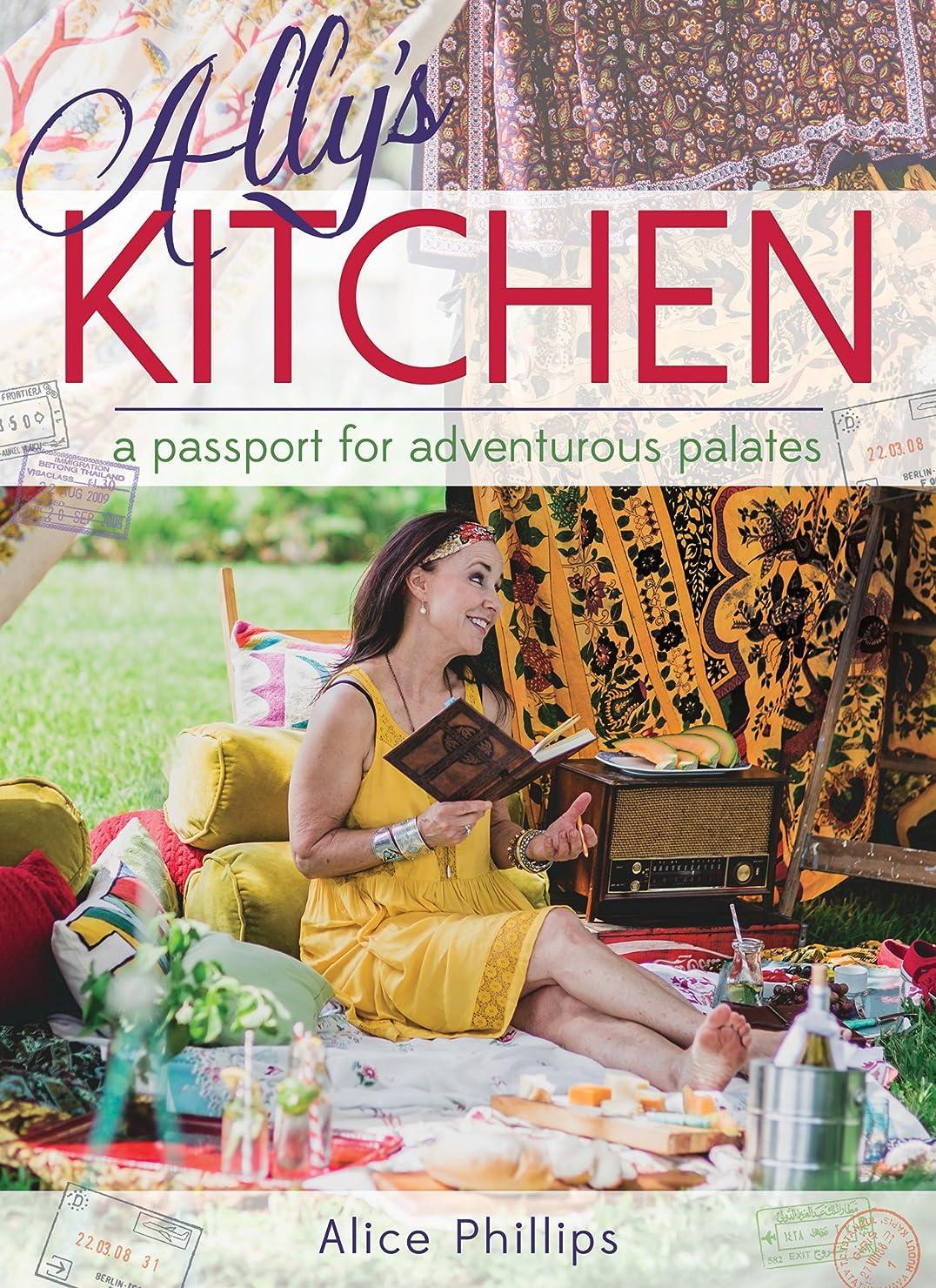 正直溶岩勇者Ally's Kitchen: A Passport for Adventurous Palates (English Edition)
