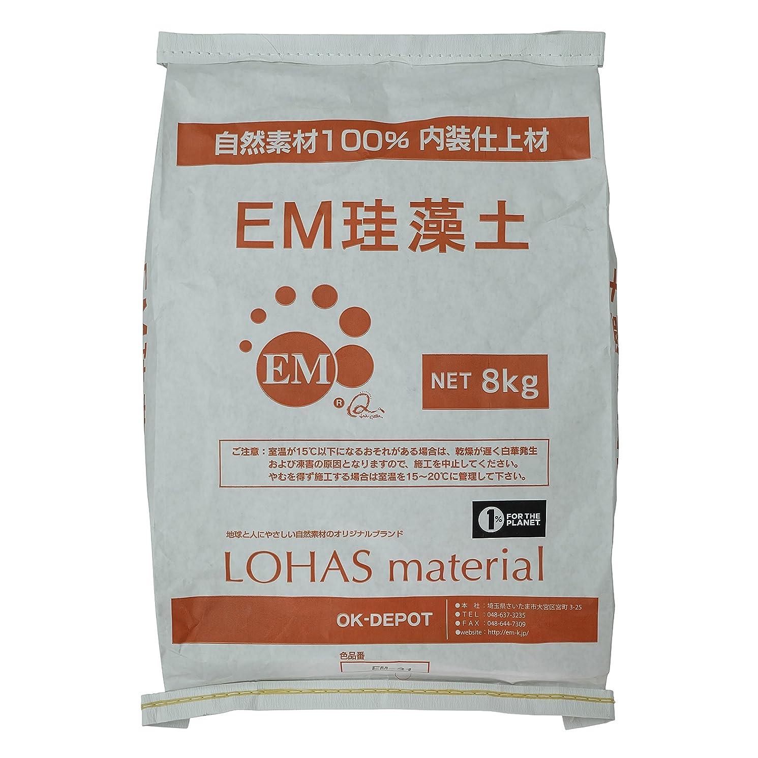 絶対に賞混乱OK-DEPOT/LOHAS material 自然素材100% EM珪藻土 淡墨(たんすみ) 8kg