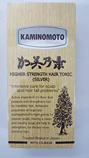 KAMINOMOTO Hair Growth Tonic Higher Strength (Silver) Japan Bestseller 150ml for Hair Loss - New formula and