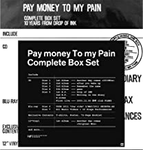Pay money To my Pain  -S- (生産限定)