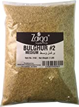 Bulgur Wheat #2 | Easy to Prepare, Delicious to Taste, 100% Whole Durum Wheat | Good for Nutritious Quick Side Dishes, Pil...