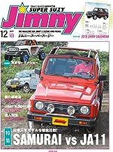 JIMNY SUPER SUZY (ジムニースーパースージー) No.103 [雑誌]