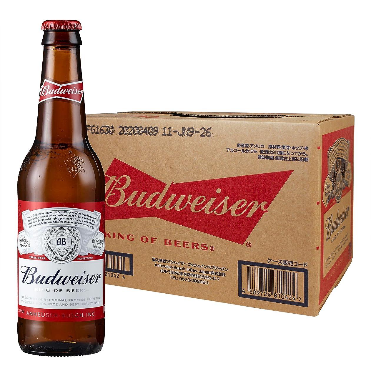 スタジオ倍増かび臭いバドワイザー ビール 355ml瓶 [ ラガータイプ アメリカ 355ml×24本 ]