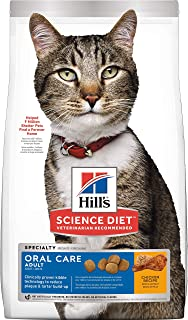Hill's Science Diet Adult Oral Care Chicken Recipe Dry Cat Food for dental health, 15.5 lb Bag