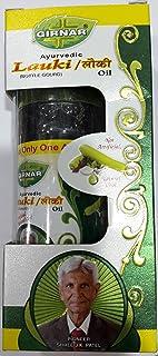 GIRNAR Lauki Hair Oil Ayurvedic, 200ml
