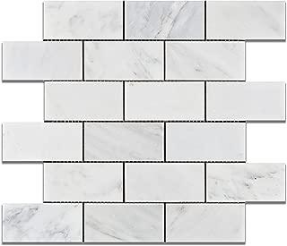 Oriental White - Eastern White Marble 2 X 4 HONED Brick Mosaic Tile - Box of 5 Sheets