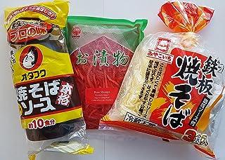Yakisoba Nudeln zum Braten Zutaten, Yakisoba-Sauce, japanisc
