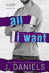 All I Want (Alabama Summer Book 2) Kindle Edition