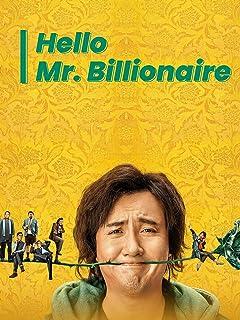 Hello, Mr. Billionare