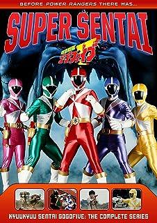 Power Rangers: KyuuKyuu Sentai GoGoFive: The Complete Series