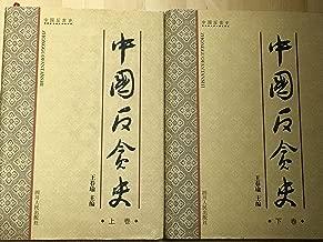 Best zhong guo fan Reviews