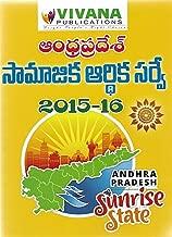 Best andhra pradesh economic survey Reviews
