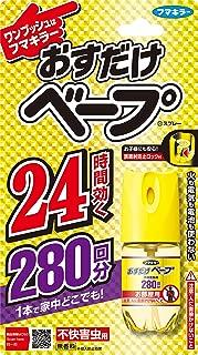 おすだけベープ ワンプッシュ式 虫除け スプレー 280回分 無香料