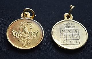 Sri Shani Yantra Raksha Kavach Pendant Amulet shree shani yantra - Energized Engraved Laminated Yantra For Weakness weak bones Saturn Planetary Issues- USA seller