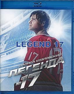 Legend No. 17 / Legenda No. 17 / Легенда №17 Russian Hockey Sports Kharlamov Language: Russian; Subtitles: English REGION FREE BLU RAY
