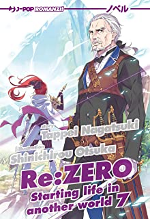 Re: zero. Starting life in another world (Vol. 7)