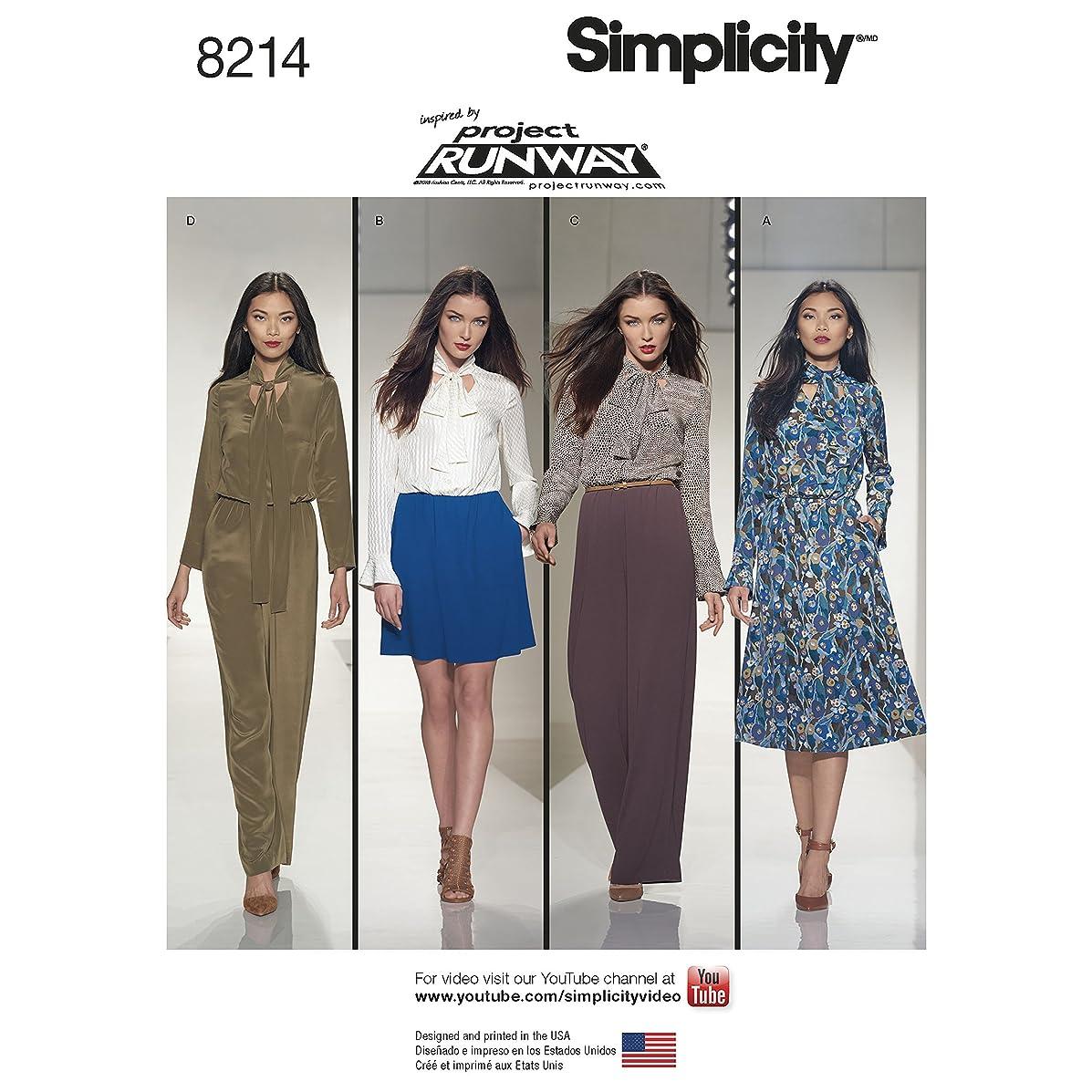 Simplicity Patterns 8214 Misses' Dresses and Jumpsuits, Size: R5 (14-16-18-20-22)