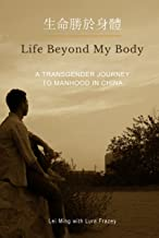 Devotions, Advice & Renewal for When Motherhood Feels Too Hard: Daily Devotions for Moms