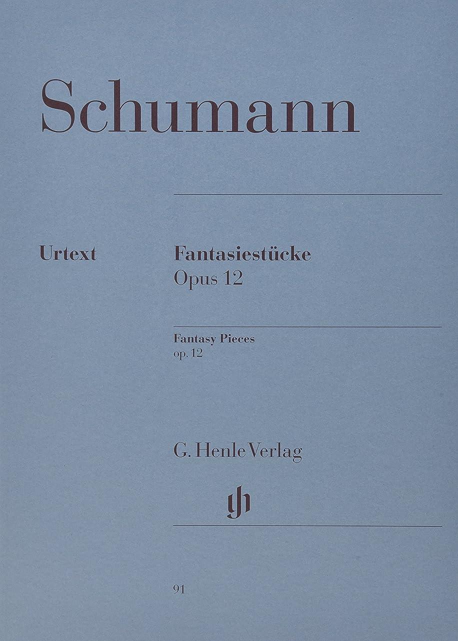 誕生日ほこりよく話されるシューマン: 幻想小曲集 Op.12/ヘンレ社/原典版