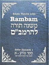 Sefer Hamadá. Mishnê Torá. Bilíngue Hebraico - Português - Volume 1