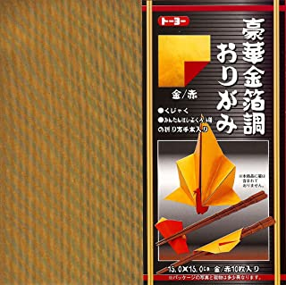 Red/Gold Duo Foil - 6 in (15 cm) 10 sheets