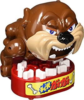 Small Dog Gao-gao (Russian Roulette Type Game) by MegaHouse
