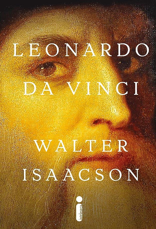 周術期スプレー縫うLeonardo da Vinci (Portuguese Edition)