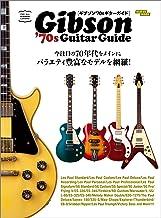 表紙: 三栄ムック ギブソン70sギターガイド | 三栄書房