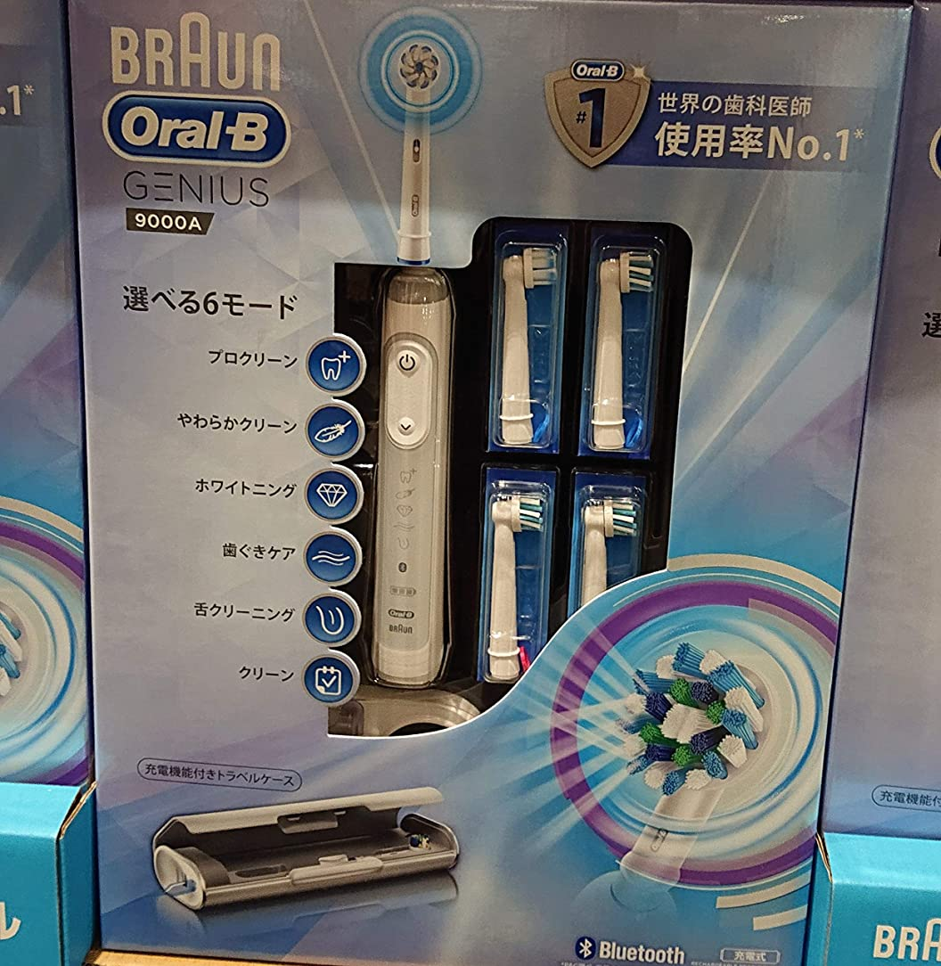 鼓舞するねじれ飢えBRAUN ブラウン ORAL-B 電動歯ブラシ GENIUS 替えブラシ/充電器付き