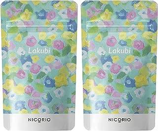 NICORIO Lakubi ラクビ [ 酪酸菌 ビフィズス菌 オリゴ糖 短鎖脂肪酸をつくる 生きたまま届く スッキリ サプリ ] 31粒 1ヶ月分 2袋