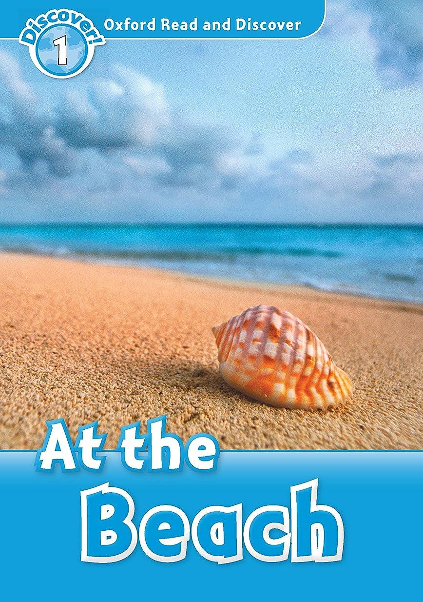 称賛女優虐待At the Beach (Oxford Read and Discover Level 1) (English Edition)