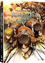 Attack on Titan: The Complete First Season