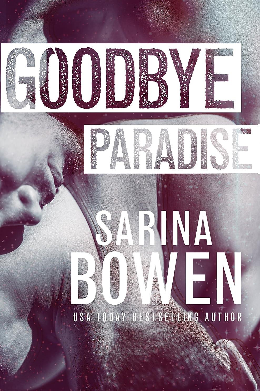 ネコ過言貫通Goodbye Paradise (Hello Goodbye Book 1) (English Edition)