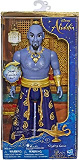 """DISNEY Aladdin -  Singing Genie Doll, inspired by Blue Genie in Disney's Aladdin Live-Action Movie, Sings """"Friend Like Me"""" - Kids Toys - Ages 3+"""