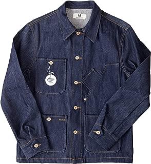 Best denim chore coat Reviews