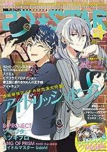 表紙: 2D☆STAR Vol.5 (別冊JUNON)   2D☆STAR編集部