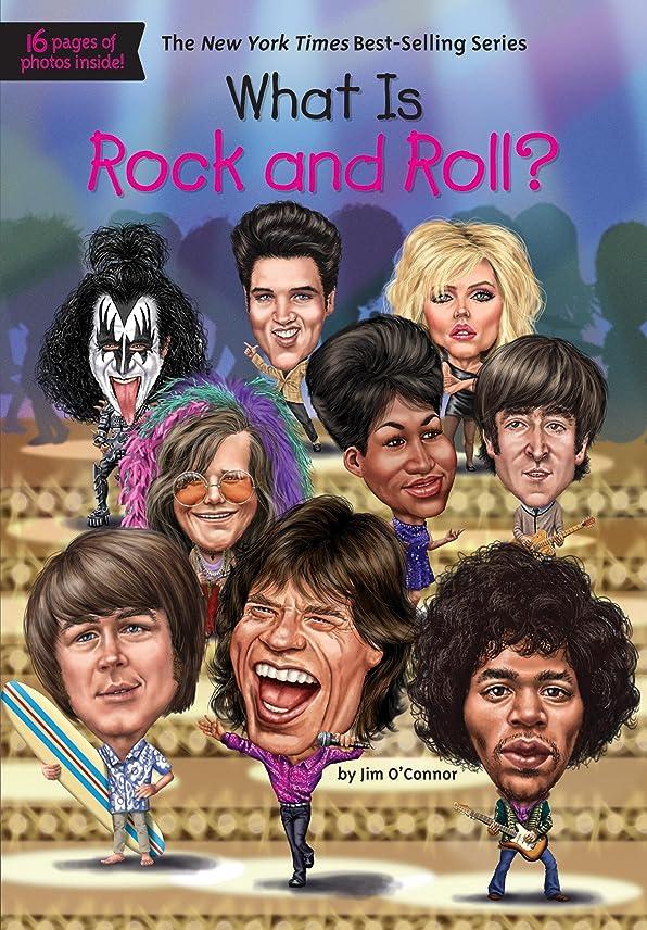 腸苦痛泥沼What Is Rock and Roll? (What Was?) (English Edition)