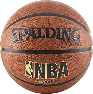 Spalding NBA 街頭籃球