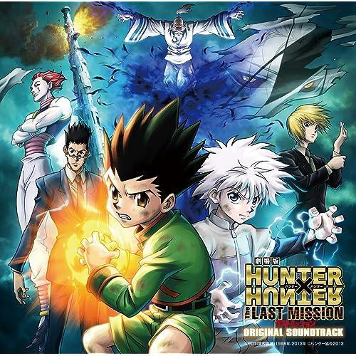 劇場版「HUNTER×HUNTER-THE LAST MISSION-」オリジナル・サウンドトラック