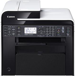 Canon キヤノン モノクロレーザービームプリンター複合機 Satera MF4870DN