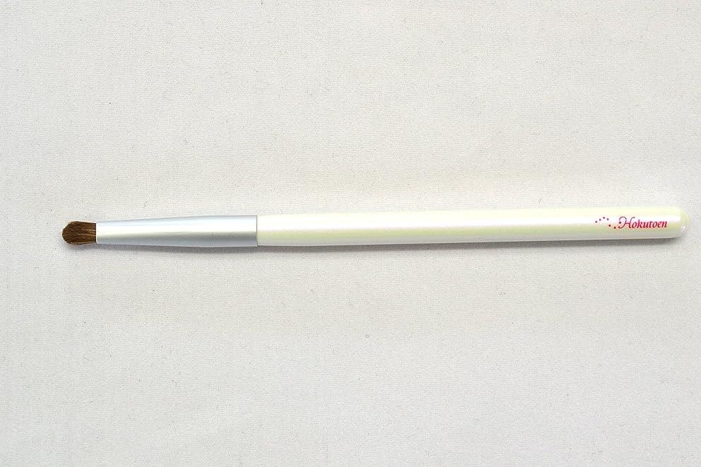 独裁オデュッセウス第三熊野筆 北斗園 Kシリーズ シャドウライナーブラシ(白銀)