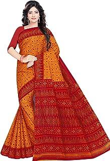 Designer 100% Pure Cotton saree without blouse piece (1362, Mustard)