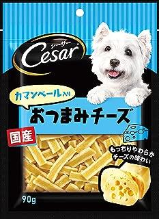 シーザー 犬用おやつ スナック カマンベール入りおつまみチーズ 90g