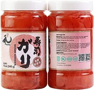 YUHO Pickled Sushi Ginger, Japanese Pink Gari Sushi Ginger Fat Free, Sugar Free, Kosher, BRC, No MSG, Low cal– 2 Jars of 12 oz