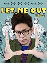 Let Me Out (English Subtitled)