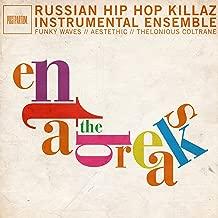 russian hip hop killaz instrumental ensemble