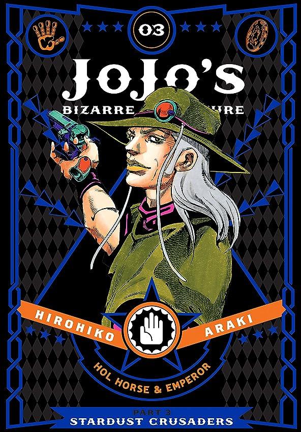 拍手する横向きケイ素JoJo's Bizarre Adventure: Part 3--Stardust Crusaders, Vol. 3 (JoJo's Bizarre Adventure: Part 3--Stardust Crusaders) (English Edition)