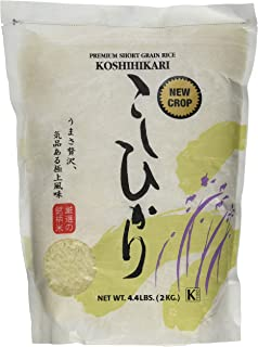 Koshihikari Rice 4.4 Lb (Pack of 1)