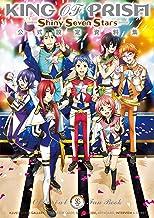 表紙: KING OF PRISM -Shiny Seven Stars- 公式設定資料集 (一迅社ブックス) | ポストメディア編集部